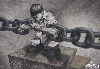 Tus propias cadenas.